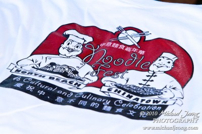 Noodle Fest: A Cultural and Culinary Celebration (click here for images)