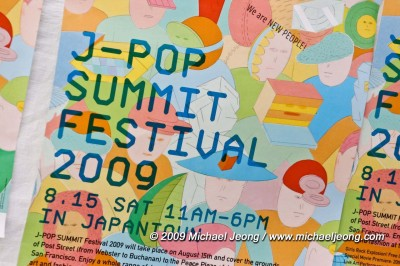 Japanese Fashion Store  Francisco on The J Pop Summit Festival Was Held In San Francisco S Japantown On